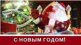 НОВЫЙ ГОД ЗАЖИГАЕТ ЁЛКИ! ❉ Новогодние песни для детей