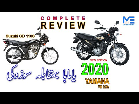 Yamaha YB 125z v/s Suzuki GD 110s Review یاماہا بمقابلہ سوزوکی Complete Review YAMAHA 2020 Edition
