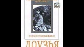 Друзья - Сценарий фильма основан на эпизодах из биографии Сергея Кирова