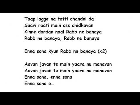 ENNA SONA Lyrics Full Song Lyrics Movie -...