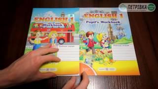Робочий зошит з англійської мови 1 клас (До підручника Карпюк, Несвіт) Косован
