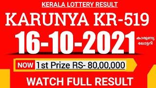 KERALA KARUNYA KR-519 LOTTERY RESULT TODAY 16/10/21|KERALA LOTTERY RESULT