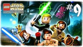 LEGO Star Wars-TCS - Выпуск 9 [Эпизод 5 Главы 1-3] - Очень летательный выпуск (60FPS)