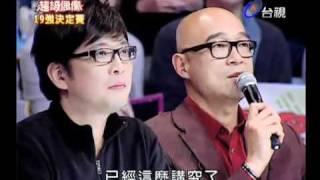 20101106 超級偶像 6.張庭瑜:一直很安靜