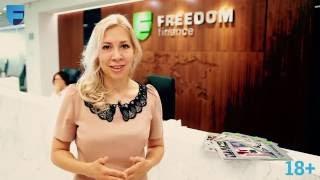 Надя Грошева (Business FM) - Как платить налоги на прибыль с акций? Спецпроект Freedom24.ru
