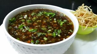 Vegetable Manchow Soup - Veg Manchow Chinese Soup - Restaurant style soup