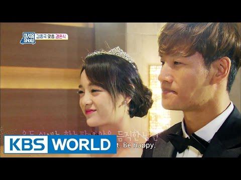 jung so min and hyun joong dating