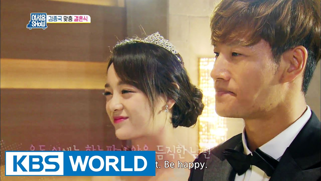 Kim Jong Kook S Customized Wedding Talents For Sale 2016 07 06 Youtube