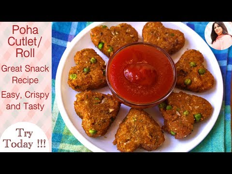 Poha Cutlet Recipe,  Breakfast Recipe, Veg Poha Pakora, Snacks Recipes, How To Make Poha Cutlet,