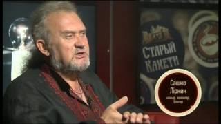 Сашко Лірник про Українську мрію і не тільки // За Чай.com - 23.06.2017 thumbnail