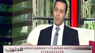 الطبيب - مميزات زرع الاسنان .. مع د/مصطفى مرتضى