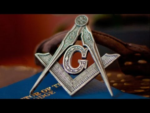 Esoteric Freemasonry: The Compass, Square and the Letter G