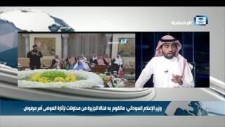 القبلان: قناة الجزيرة تتحرك وفق 3 مظلات وكل مظلة تنفث سمومها باتجاه تأزيم المواقف العربية