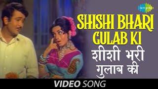 Shishi Bhari Gulab Ki   Full Video   Jeet   Randhir Kapoor, Babita Kapoor  Lata Mangeshkar
