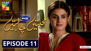 Mohabbatain Chahatain Episode 11 | Digitally Presented By Master Paints | HUM TV Drama | 12 Jan 2021