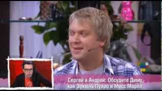Южное Бутово.Выпуск 16