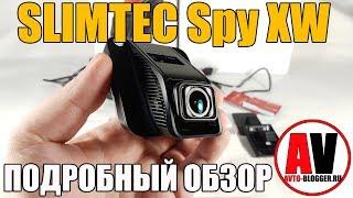 видео Промокоды Slimtec