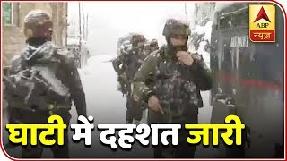 Two Militants Killed In Kashmir Gunfight | Top News | ABP News