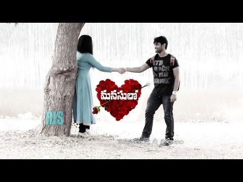 Manasulo Na | Starry Angelina Edwards || Latest New  Telugu Christian Songs