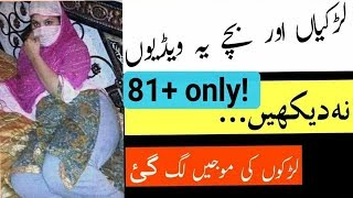 Girls Whatsapp Number For Chat in Pakistan | Best App For Dating With Pakistan Girls