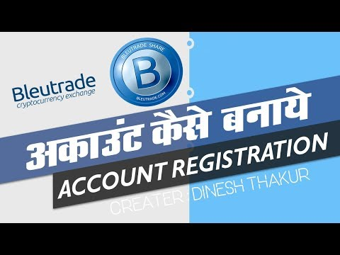 bleutrade registration process how to create bleutrade account in hindi    Dinesh Thakur Official