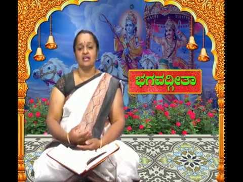 Episode 009 | Bhagavad Gita | Ambika S L | C-Bangalore | - Pradeep Kundapra