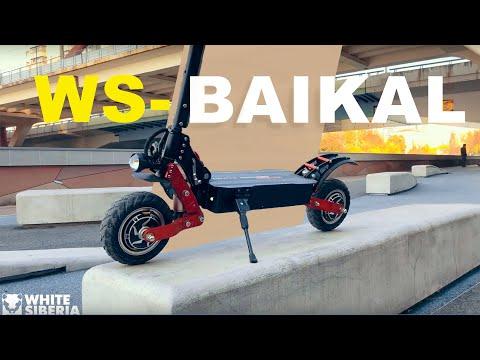 Электросамокат WS-electro BAIKAL 2400w. Самокат за дешево!? Или смерь Kugoo G-booster?