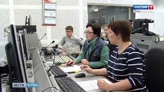 60 лет - знаковый юбилей для ГТРК «Пермь»