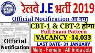 Railway J.E Recruitment Full Official Notification 2019 Full Exam Pattern,Eligibility,Age