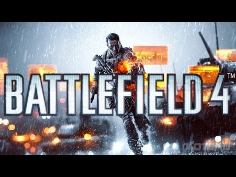 Battlefield 4 - Level 3 South China Sea - (The Fall of a Titan Achievement / Trophy)