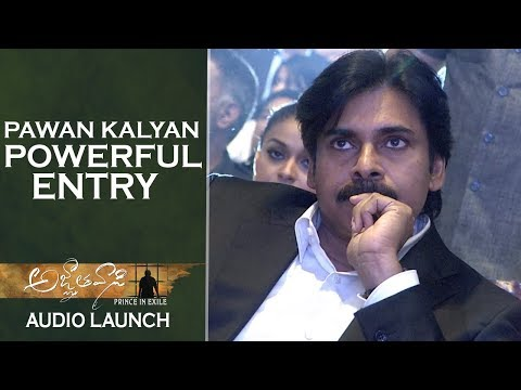 Power Star Pawan kalyan Powerful Entry @...