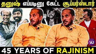 Superstar on protest for CAUVERY Water 2002 | 45 Years of Rajinism | Actor Thiyagu