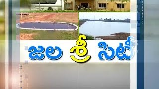 There is no Water Problem |Get Success of Rainwater Harvesting | Sri City of Chittoor Dist | Report