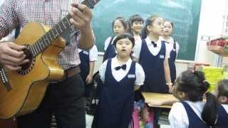 Guitar Acoustic - Em Nhớ Tây Nguyên Học Sinh 2A Tiểu Học Mê Linh Q3 TPHCM