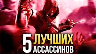 Выиграй поездку на Мальту httpwwwigromaniarulink23437cc583a7 Прежде чем уйти на перерыв серия игр Assassins Creed подарила