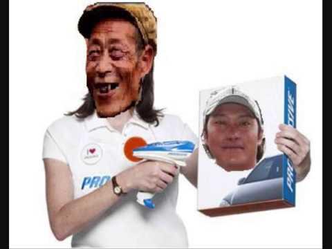 Chinaman and Vietman call Progressive