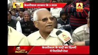 Suniye Kejriwal Ji: Govt asking for two years to build a sewer, says Dwarka resident