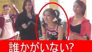トゥワイス サナ 出番忘れる (日本語字幕)  [Twice Sana Mini Compilation(Clumsy&Funny)] さな 検索動画 27