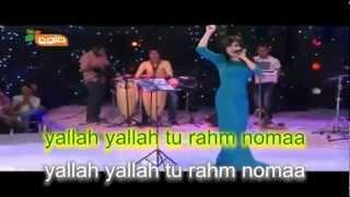 afghan karaoke, yallah yallah, aryana sayeed