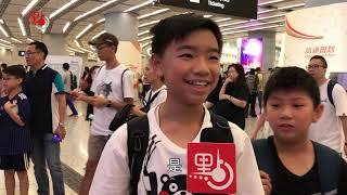 高鐵西九龍站開放日 | 小朋友:好大好靚好方便