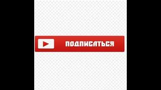 Драка 2-х стикменов в Рисуем мультфильмы 2
