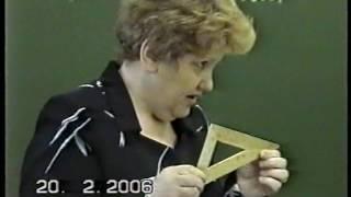 Урок Лутцева Е А