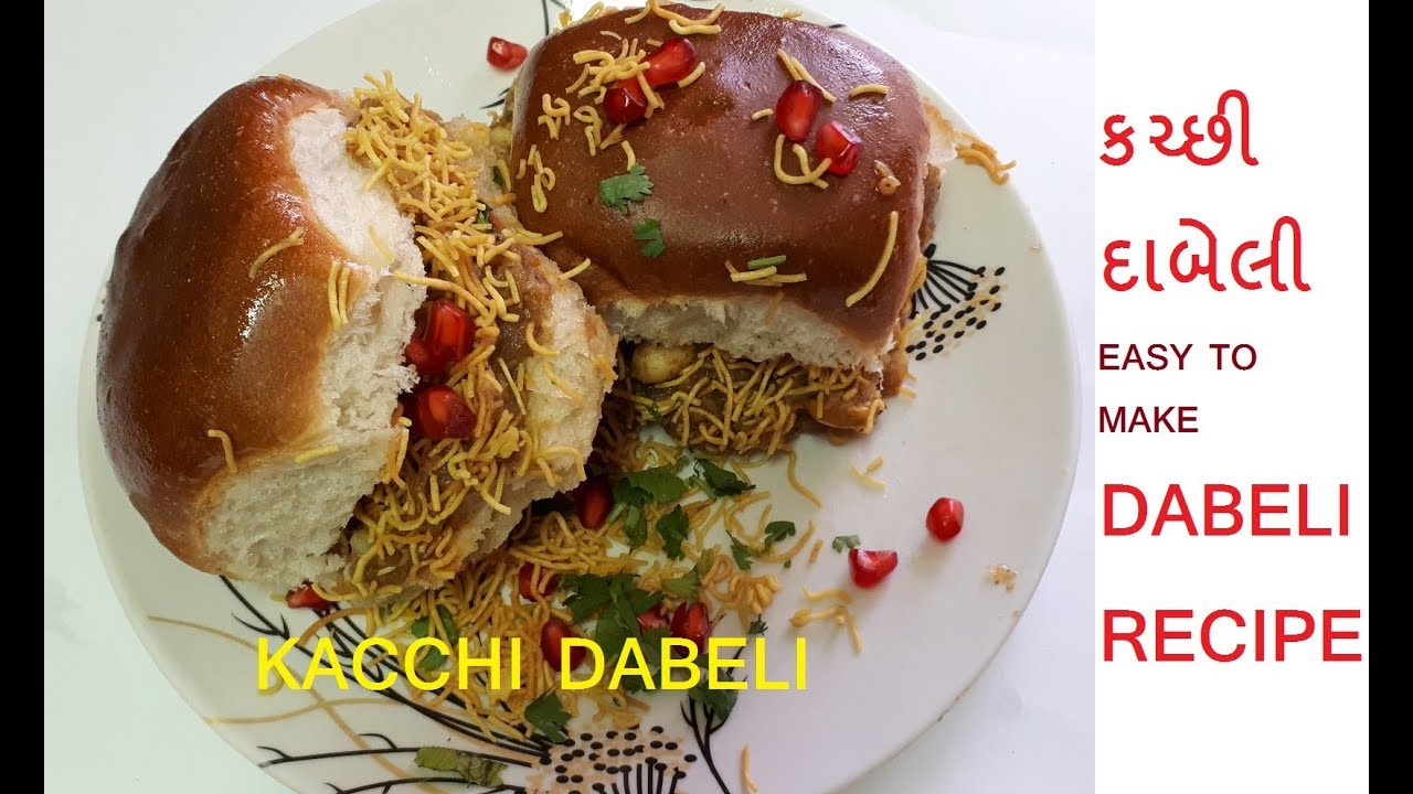 dabeli recipe in hindipopular indain dabeli recipe in hindipopular indain street food recipeby gujarati kitchen forumfinder