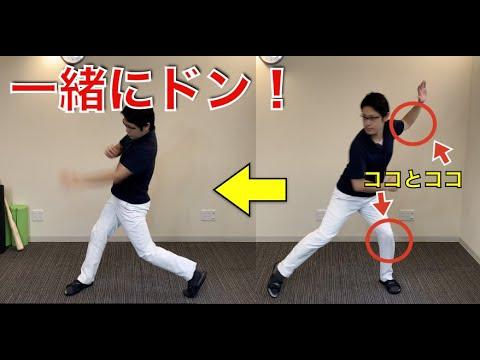 全身のパワーをボールに伝えるシンプルかつ最強の方法(ピッチングもバッティングも同じ)|MORIピッチンラボ