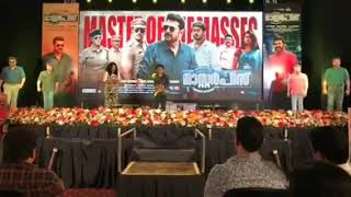 Video Music Director Deepak Dev about master piece malayalam movie at audio launch|Megastar Mammootty download MP3, 3GP, MP4, WEBM, AVI, FLV September 2018
