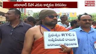 RTC Workers Protest In Front Of Adilabad Depot   MAHAA NEWS