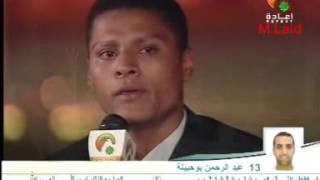 المنشد المصري : أحمد فتحي - من ذكريات منشد الشارقة 2006