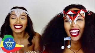 ethiopian tigrigna music