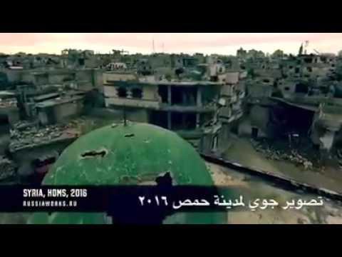 Syria, homs, 2016