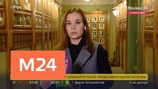 Прощание с Олегом Табаковым пройдет в МХТ имени Чехова - Москва 24